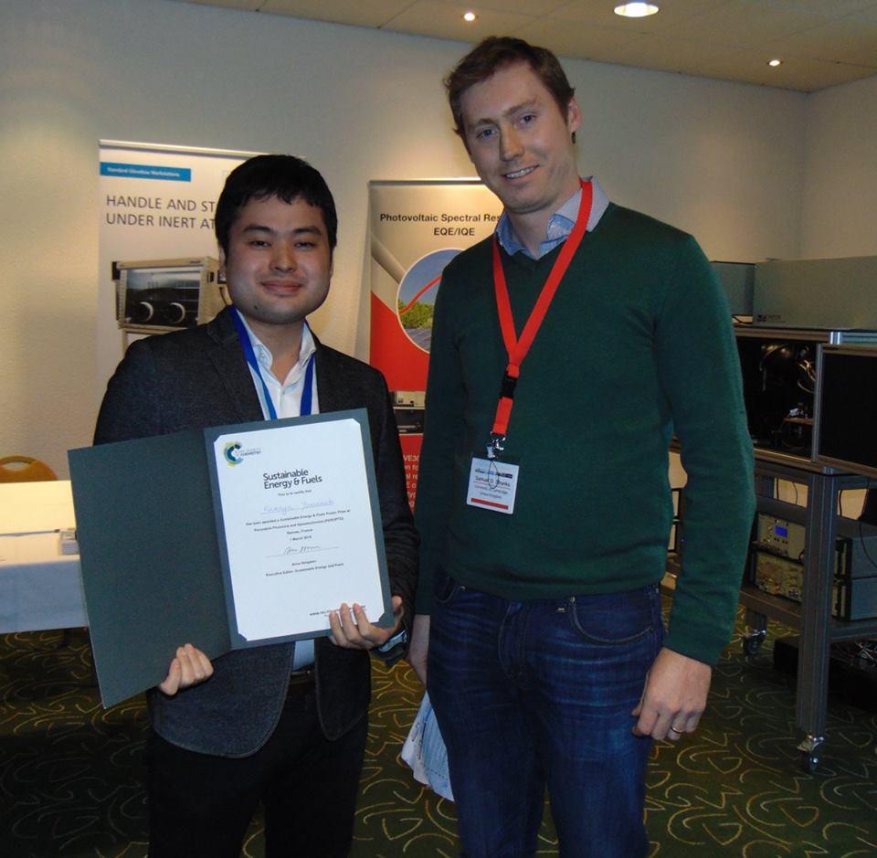 江馬研究室の学生が国際会議で受賞しました