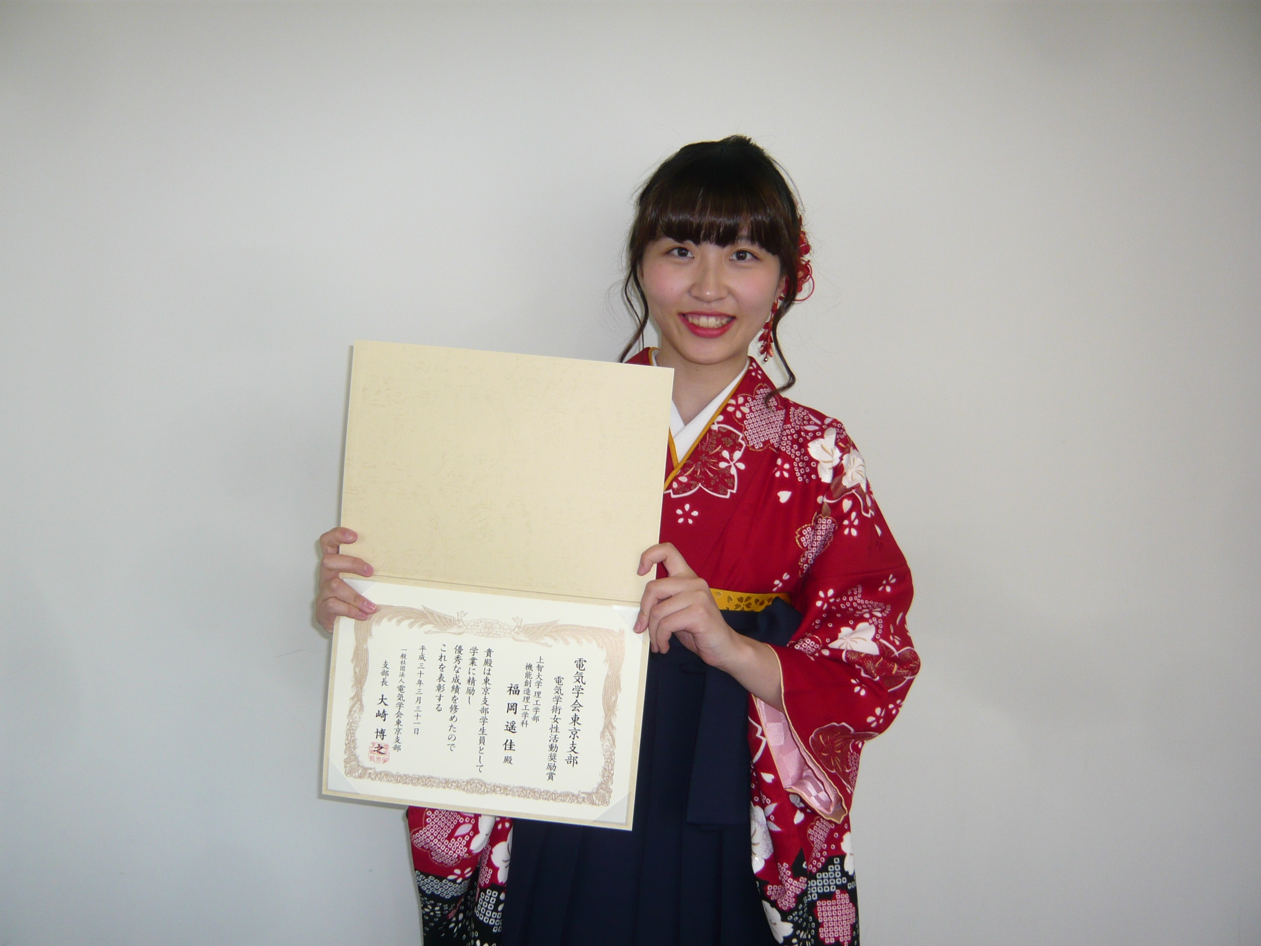学生の受賞(電気学会 電気学術女性活動奨励賞)