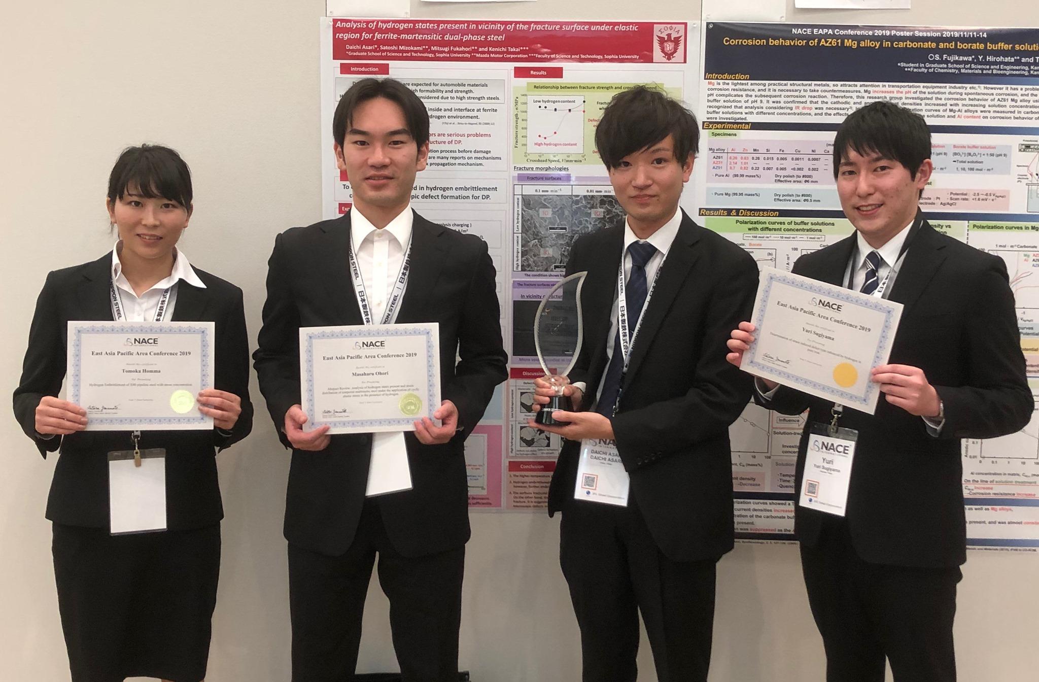 学生の受賞(NACE International East Asia and Pacific Area Conference)